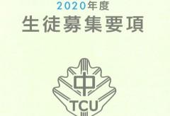 youkou