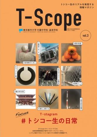 T-Scope vol_3-コピー[1]