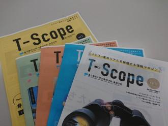 T-Scope 会議2